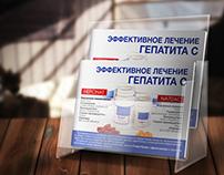 Рекламные материалы для Natco Pharma Ltd