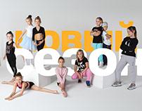 Children dance studio • rollup • banner
