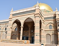 Sharjah Museum of Islamic Civilisation (video)