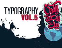 Typography vol.5