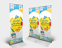 Roll Up Banner   Back to school