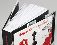 Book cover designs (Vol.1)