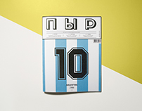 ПЫР | Magazine about typography in football