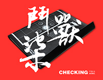 Hand Book-Chacking seven animals丨鬥獸柒