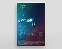Poster Design -《YEN YEN 淹煙》Chinese Version 中文版電影海報設計