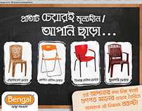 Bengal Chair Press Ad