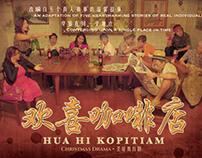 Hua Hi Kopitiam Christmas Musical