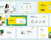 New Printmeet Website
