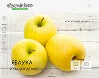 "Promo site for Ukrainian modern farm ""Щедрий Хутір"""