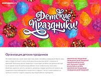 Animashki Show Website