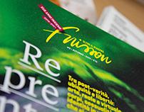 Frisson Magazine #9 - Cover & Design Consultant / 2021