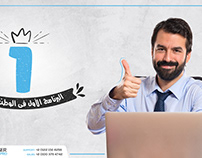 social media post for Tebalink company
