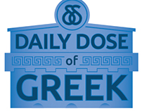 Daily Dose of Greek