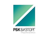 РБК Бизторг