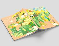 2020 屏東本事 Vol.12 春季號|刊物設計