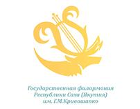 Logo for the Sakha's philharmonic hall (Yakutia)