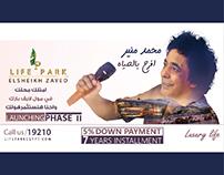 Mounir Campaign 2017