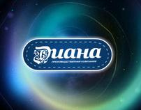 Diana Company