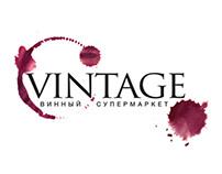wine shop Vintage