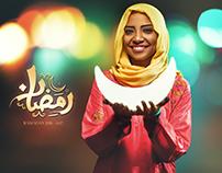 Ramadan Kareem 2016 - 1437