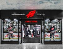 HC Avangard // Fan store branding