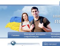 Portal for UNESCO