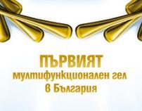 SOMAT Regional Key Visual