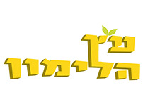 "Branding ""Lemon Tree"" Restaurant"