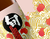 Shyun Cider