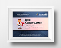 Projects for «NoNameLab» company