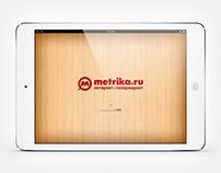 2012 Дизайн мобильного приложения для компании МЕТРИКА