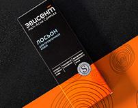 Редизайн марки Eviscent