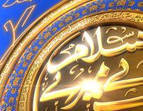 Rabi-ul-Awal Title