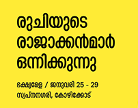 Salkkar Food Fest, Calicut Event Promotional Campaign