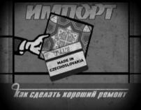 The Soviet's deficit secret