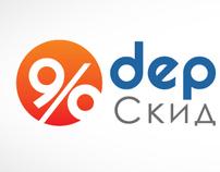 Deposit deal