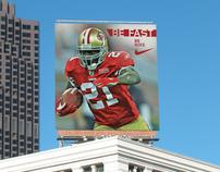 Nike Building Advertisements