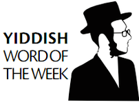 Yiddish Word of the Week Logo