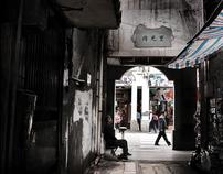 Guangzhou Impression