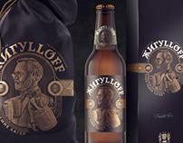 Zhygulloff beer
