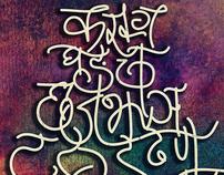 Devanagari Calligraphy Poster