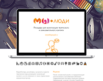 Landing page of crowdfunding platform