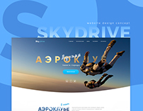 Skydrive landing design concept