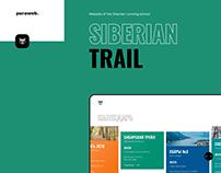 Siberian trail website