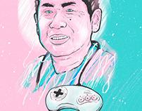 Yu Suzuki - GameReport