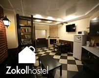 Zokol Hostel. Интерьер
