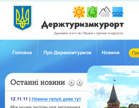 Ukrainian State Agency of Tourism & Resorts