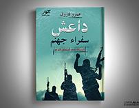 Book Cover || Daish .. Ambassadors of hell