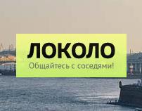 Lokolo.Ru redesign