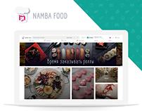 NambaFood Web Site